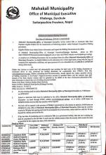 Invitation for Standard bidding Document