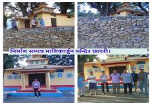 निर्माण सम्पन्न मालिकार्जुन मन्दिर छापरी।